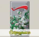 Кларкия изящная Белая, 0,2 г