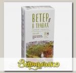 Чай травяной Сильный, 20 ф/п