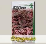 Гипоэстес Сплэш Селект Розовый, 10 шт. Selekt