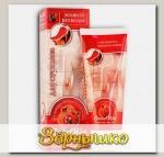 Овечье масло OvisOlio Гель-бальзам для тела Согревающий с экстрактом Перца, 70 г