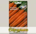Морковь Варвара ®, 1 г