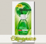 Мицеллярная Fresh-вода для умывания и снятия макияжа Ультра-освежающая, 165 мл