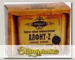 Чайный напиток Алфит-2 Для улучшения зрения, 60 брикетов х 2 г