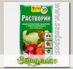 Удобрение минеральное водорастворимое Растворин (для овощей), 50 г
