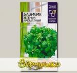 Базилик Зеленый Ароматный, 0,3 г Урожай на окне
