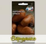 Картофель Краса, 0,02 г (~ 30-40 шт. ботанических семян)