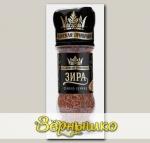 Мельница Зира (семена кумина) Царская приправа, 38 г