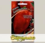 Перец сладкий Красный нос, 0,1 г Семена от автора