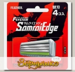 Кассеты запасные с тройным лезвием для бритвенного станка F-System Samurai Edge, 4 шт.