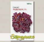 Салат латук Фейерверк, 0,25 г Nong-Woo-Bio