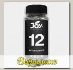 Зола гранулированная 12 ACTIVE ELEMENTS JOY, 140 г