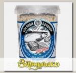 Соль для засолки красной рыбы, 450 г