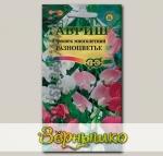 Душистый горошек многолетний Разноцветье, Смесь, 0,5 г