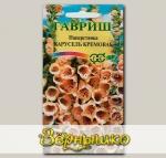 Наперстянка Карусель Кремовая, 0,02 г