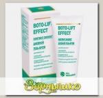 ALL INCLUSIVE Дневной гель-крем Boto-Lift Effect, 50 мл