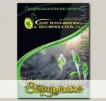 Набор семян Открытый грунт Элит мини, 10 пакетиков Профессиональная упаковка
