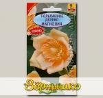 Тюльпанное дерево Магнолия, 0,2 г