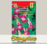 Азарина лазающая Розовая, 10 шт.
