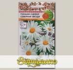 Ромашка садовая Северная звезда, 0,3 г