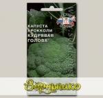 Капуста брокколи Кудрявая голова, 0,5 г