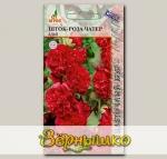 Шток-роза Чатер Алая, 0,1 г