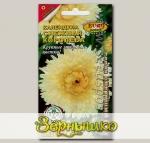Календула Снежная королева, 0,5 г Цветущий сад