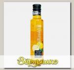 Масло оливковое холодного отжима Extra Vergine с Лимоном, 250 мл
