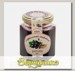 Мармелад Черная смородина с кардамоном (в банке), 200 г