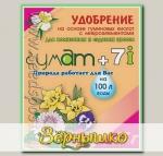Гумат+7 Йод® Цветы, 15 г