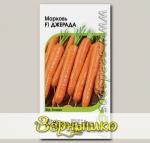 Морковь Джерада F1, 150 шт. Rijk Zwaan