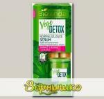 Сыворотка для лица Нормализующая для смешанной кожи Капуста кале+Свекла+Пребиотик VEGE DETOX, 15 мл