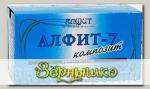 Фитосбор Алфит-7 Композит Фитоантистресс, 30 ф/п х 2 г