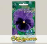 Виола крупноцветковая Бергвашт, 0,05 г
