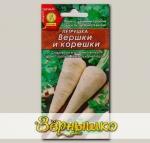 Петрушка корневая Вершки и корешки, 2 г