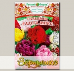 Тюльпан махровый поздний РАДУГА СМЕСЬ, 5 шт.