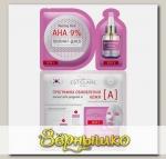 """Программа обновления кожи """"А"""" для сухой и увядающей кожи Estelare"""