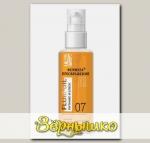 Масло-флюид для волос Питание и блеск с маслами Арганы и облепихи Формула Преображения, 100 мл