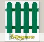 Забор декоративный Штакетник GRINDA (зеленый), 29х224 см