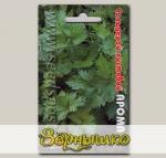 Сельдерей листовой Арома, 0,5 г