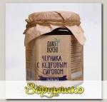 Мармелад Черника с кедровым сиропом (в банке), 200 г