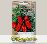 Перец сладкий Патио Пик Комнатный, 20 шт. Семена из Голландии