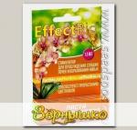 Паста Цитокининовая для всех видов орхидей EffectBio, 1,5 мл