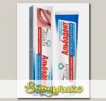 Зубная паста Противовоспалительная с Неовитином и Бетулавитом Альбадент, 95 г