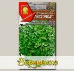 Петрушка листовая Листовка ®, 2 г