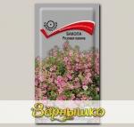 Бакопа Розовая лавина, 5 шт.