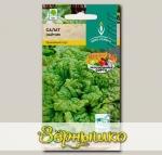 Салат листовой Зайчик, 1 г Эксклюзивные сорта