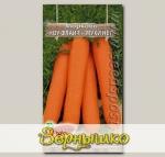 Морковь Ноу Флай F1 (Мухи нет), 0,2 г