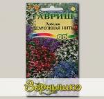 Лобелия Жемчужная нить, Смесь, 0,05 г
