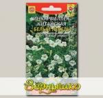 Инкарвиллея китайская Белый лебедь, 8 шт.