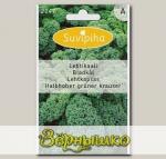 Капуста листовая Кале (Грюнколь), 135 шт.